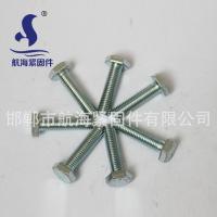 供应 国标镀锌螺栓