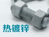 邯郸市树淼紧固件制造有限公司