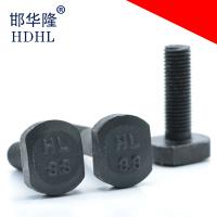 供应 GB37  8.8级T型槽用螺栓