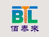 邯郸市佰泰紧固件制造有限公司