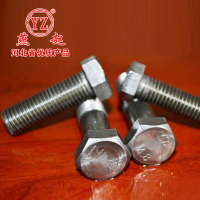 燕赵 GB21国标螺栓