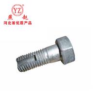 电力铁塔螺栓