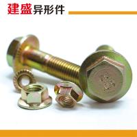 GB5787/法兰面螺栓