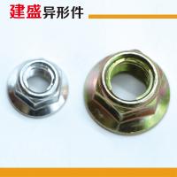 GB6187/全金属法兰面锁紧螺母