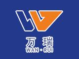 邯郸市万瑞紧固件制造有限公司