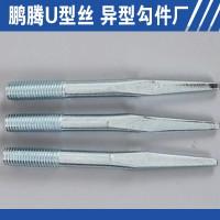 PVC管卡钉