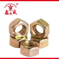 GB52/六角螺母