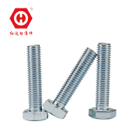 GB21六角螺栓