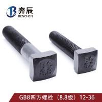 GB8四方螺栓