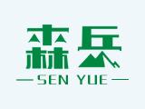 深圳市森岳紧固件有限公司