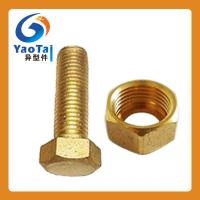 铜螺栓螺母
