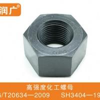 SH3404螺母