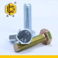 GB30六角螺栓