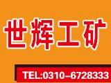 邯郸市全丰紧固件制造有限公司