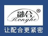 邯郸市融合紧固件制造有限公司