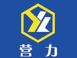 宁波营力钢结构